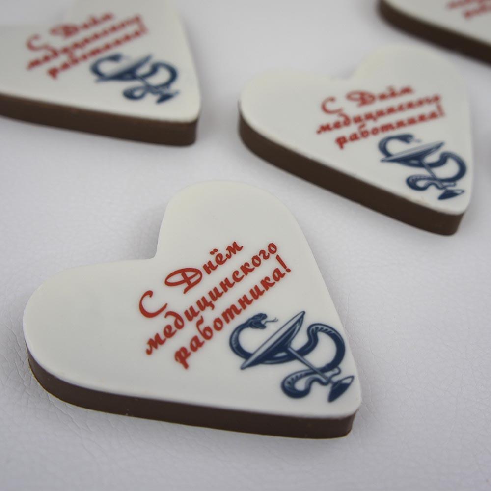 """Плитки шоколадные """"Сердца"""" с нанесением логотипа"""